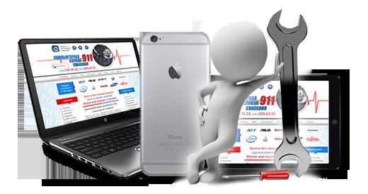 Картинки по запросу Ремонт iPhone: быстрое и качественное решение проблемы